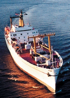 Engineering Management marine transportation subjects in college